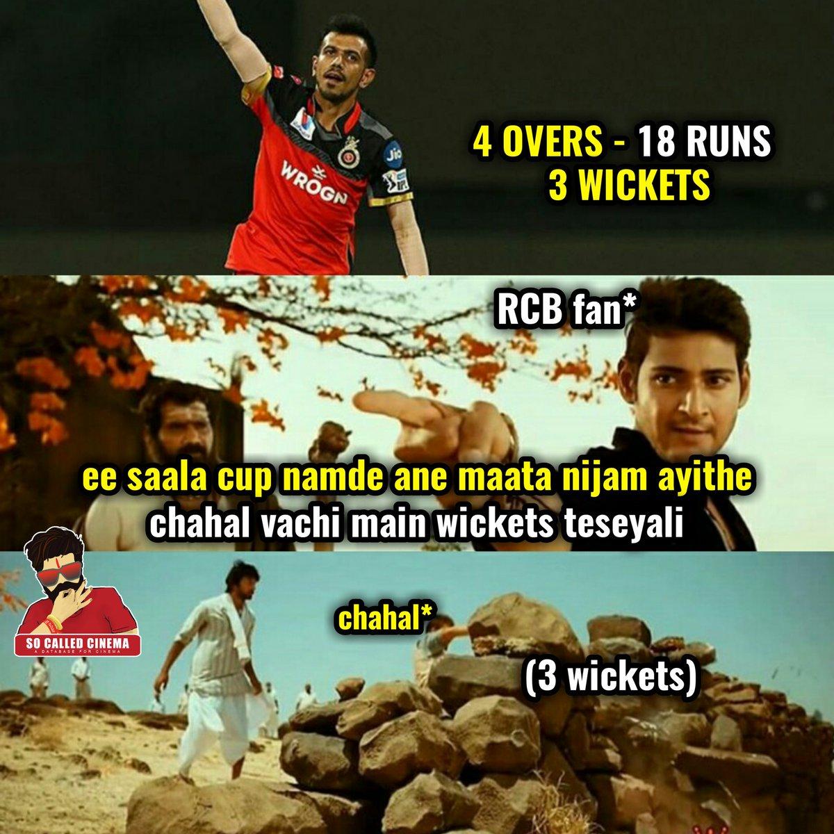 During Chahal final over..!!  #SRHvRCB #IPL2020 #RCB #SRH #SoCalledCinema https://t.co/jmx5VSs7MD