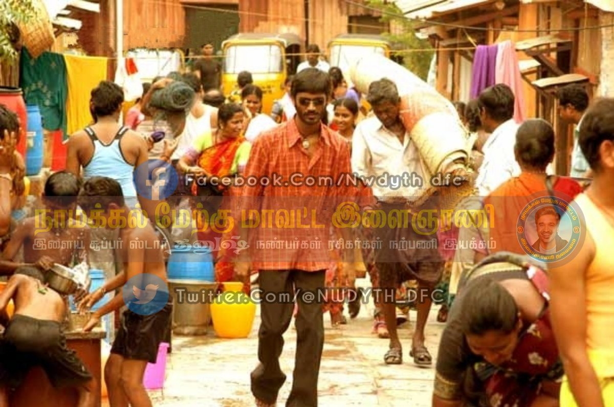 Good Morning Friends...  #Puthupettai Movie Unseen Rare Picture...  Follow @NWDYTH_DFC Get Unseen Rare Exclusive Still About @dhanushkraja  @DirectorS_Shiva @B_RAJA_ @Dhanush_Trends @NWDYTH_DFC   #JagameThandhiram | #Karnan https://t.co/h9UAhuHgdt