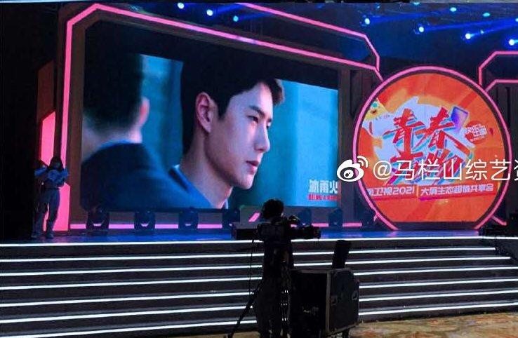 ภาพเวทีงาน Hunan TV มาแล้ว 🧡 จะมีทีเซอร์ #BeingAHero ให้ดูด้วยยย~   คุณตำรวจเฉินหล่อม้ากกก #หวังอี้ป๋อ https://t.co/XPLMiLyhLw