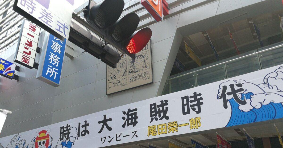 中国広東省にできたという日本風テーマパーク。知財が…とかいろいろありそうですが、中国の人がこういうの作って楽しんでくれるの嬉しいですよね。/「若い子達の日本ブームをひしひしと感じる」中国の「南海一番街」日本の繁華街の再現度が凄いしアニメやゲームの影響力
