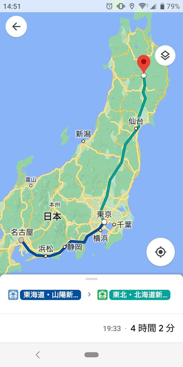 から 函館 札幌