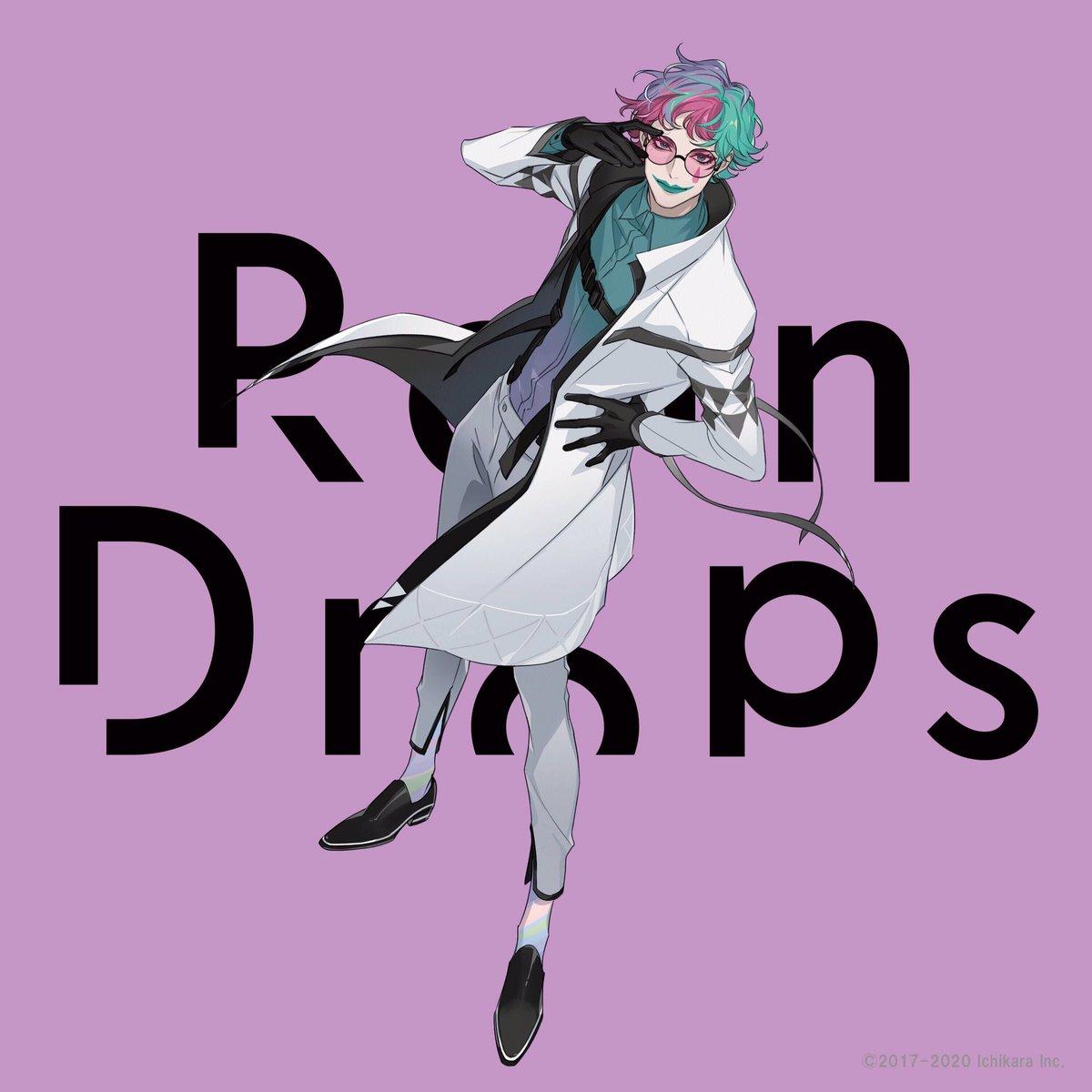 色メガネです#RainDrops #レイドロ #にじさんじ #11月25日オントロジー発売