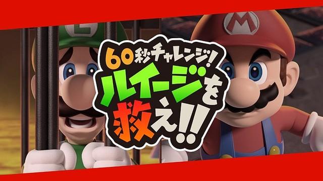 【JR東日本】電車内でよく見る「マリオの雑学クイズ」がリニューアル!マリオ35周年を記念し、マリオの雑学講座から、ルイージを救う選択式クイズに生まれ変わった。毎週月曜に新作を追加。