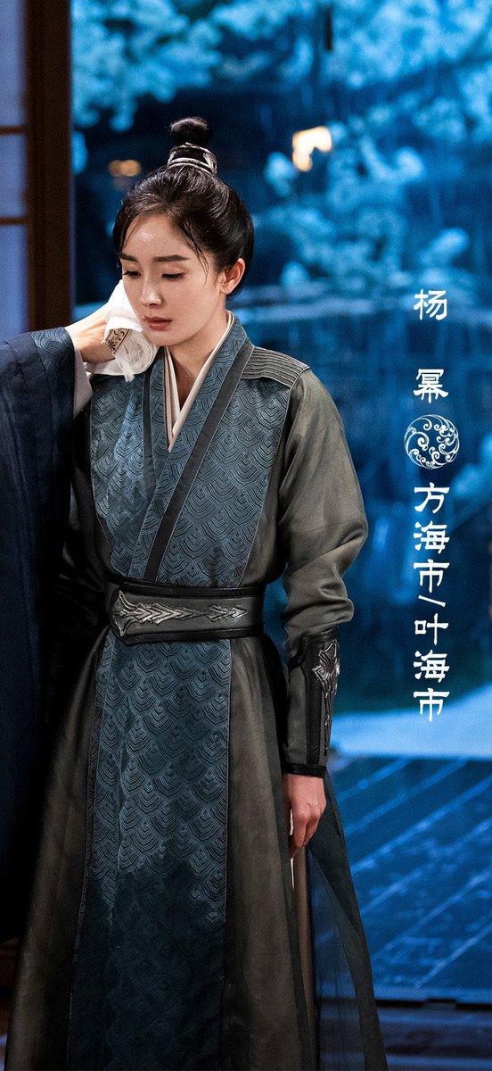 Yang Mi x Fang Haishi / Ye Haishi.  #YangMi #杨幂 #NovolandPearlEclipse #斛珠夫人 https://t.co/325hhN3hyd