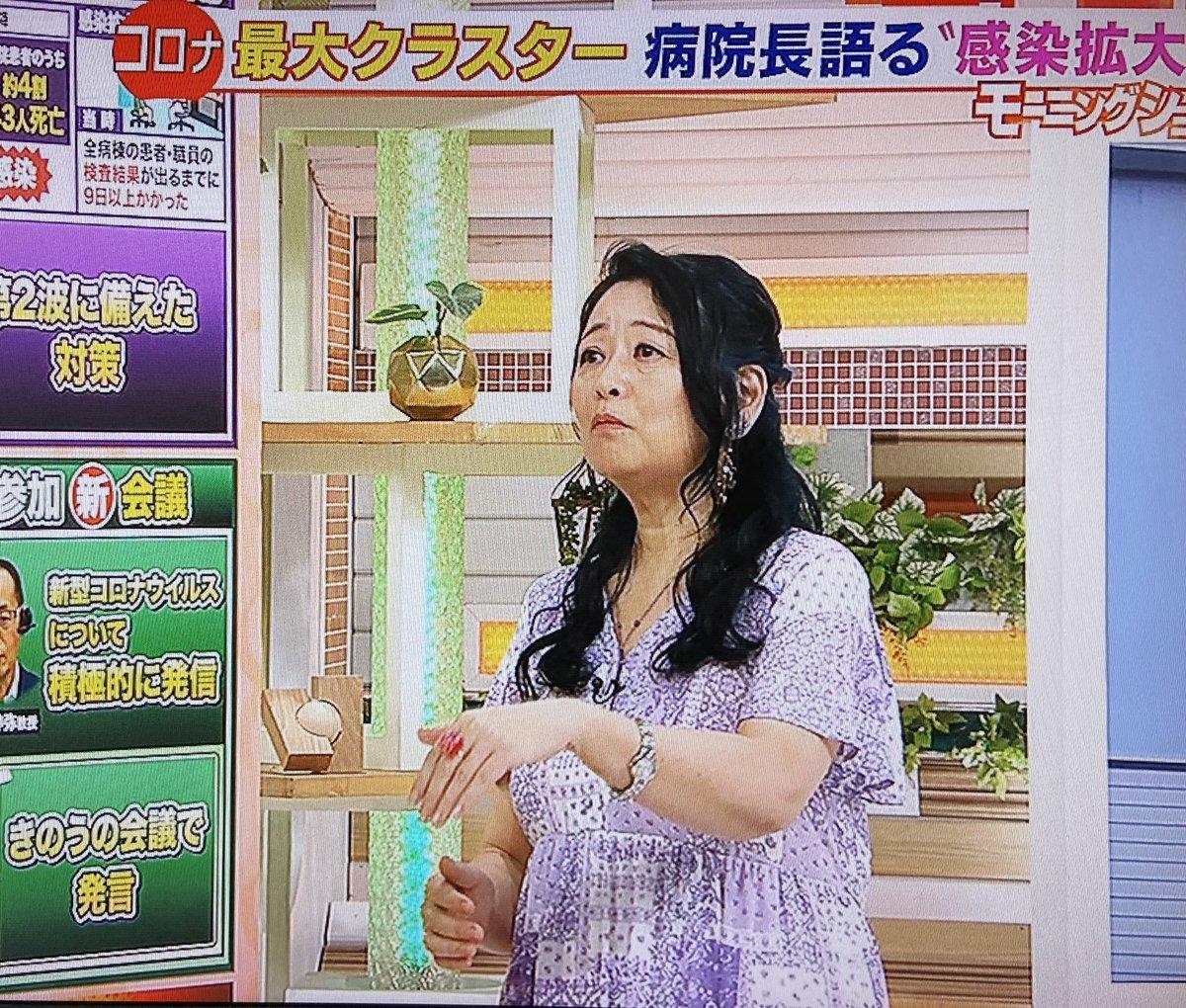 出ない 岡田晴恵 モーニングショー