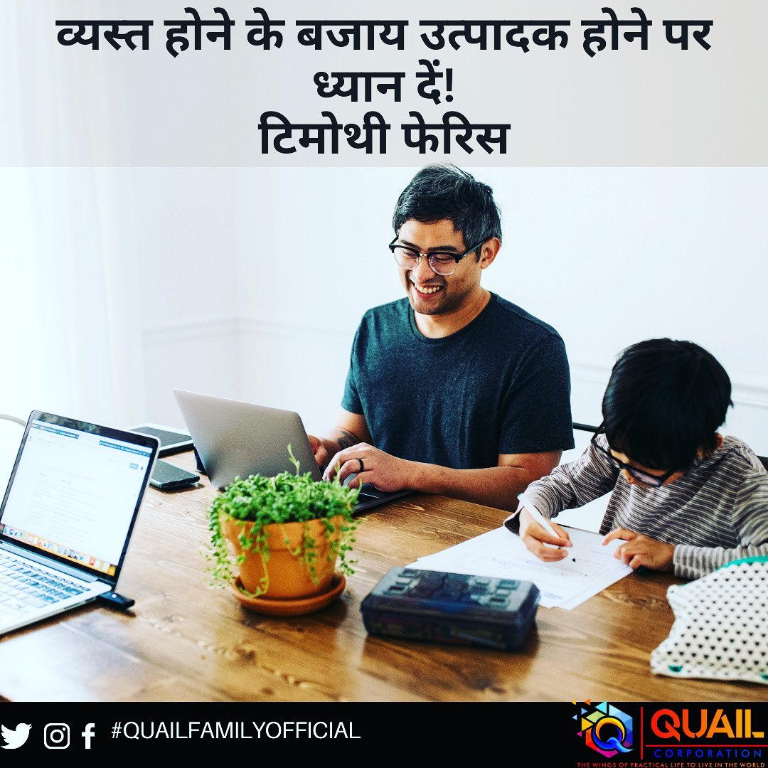 Stay Motivate #Quailfamilyofficial   Our YouTube channel is 1) Quail Corporation 2) Dr English Lab. #morning #status #dialogue #morningmotivation #staysafe #stayhome #inspiration #motivated #motivational #motivation #education #learn #learning https://t.co/QeXQP44B44