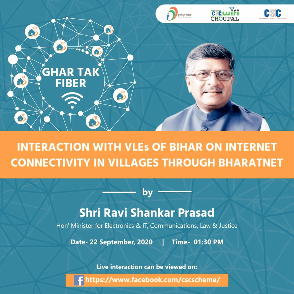 Village Level Entrepreneur are the drivers and champions of the mission for achieving digital empowerment and inclusion. Today, Hon' Minister Shri Ravi Shankar Prasad will interact with VLEs working towards connecting villages of Bihar through optical fiber. #GHARTAKFIBER https://t.co/HOHmLebCjN