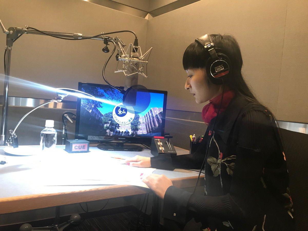 【本日出演!!】本日22:50~NHK「私だけかもしれない講座」にて、リンリンが初のナレーションを担当!!チェックよろ。#私だけかもしれない講座#NHK