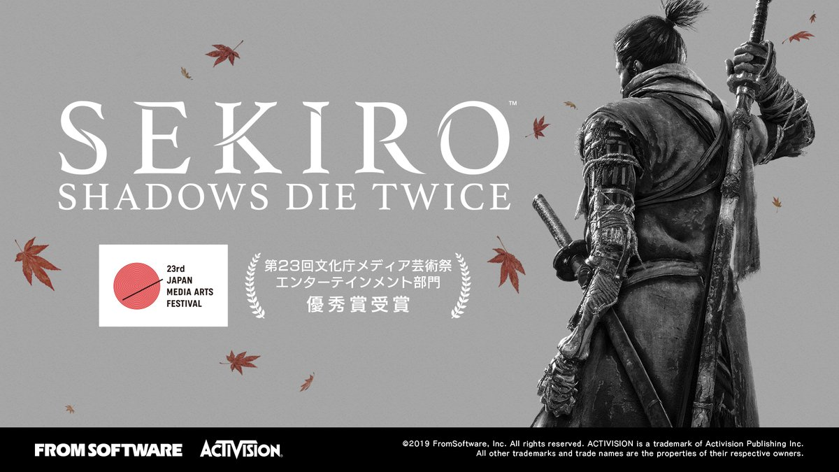 メディア芸術祭による、ディレクターインタビューをもとにした『SEKIRO』の解説動画が公開されました。少し長めの動画ですが、よろしければぜひご覧ください。