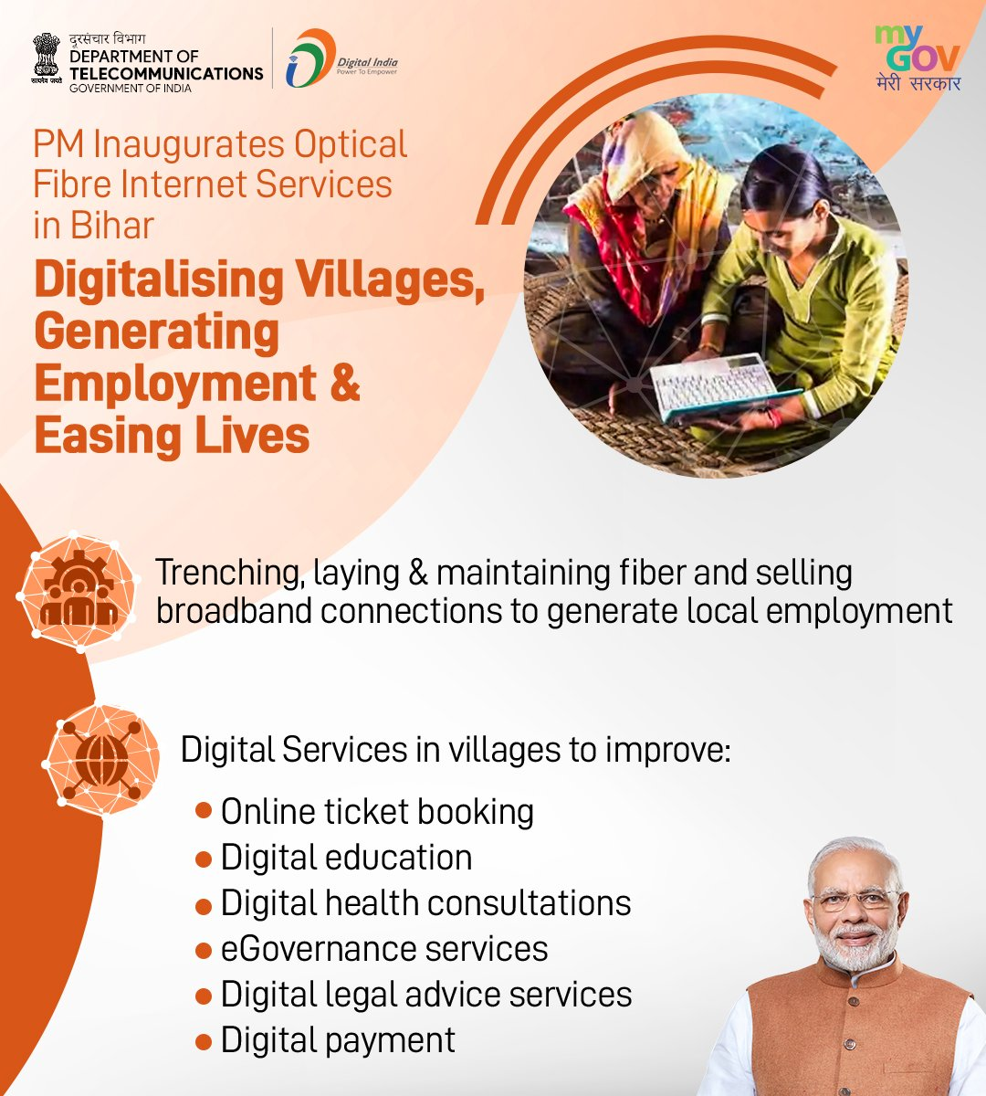 Optical Fibre Internet Services in rural areas of Bihar will bring new employment opportunities in the area of laying and maintenance of optical fibre cables and selling of broadband connections.  Digital delivery of services will also get big boost. #NayeBiharKaNirmaan https://t.co/0vFZU9PmOT