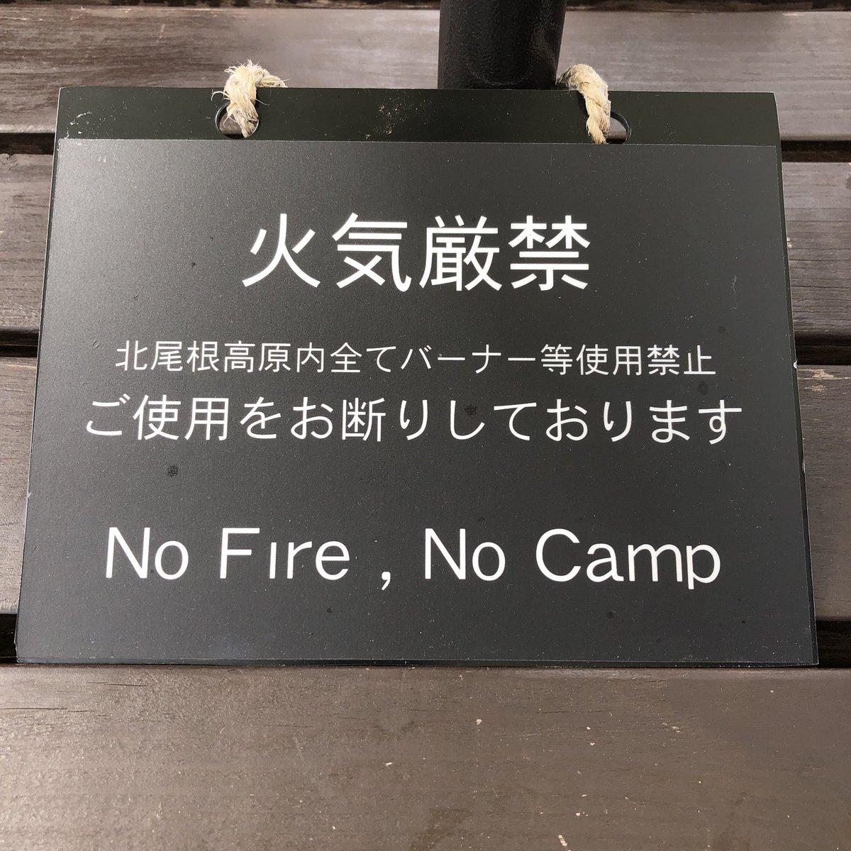 英訳おかしくないか?