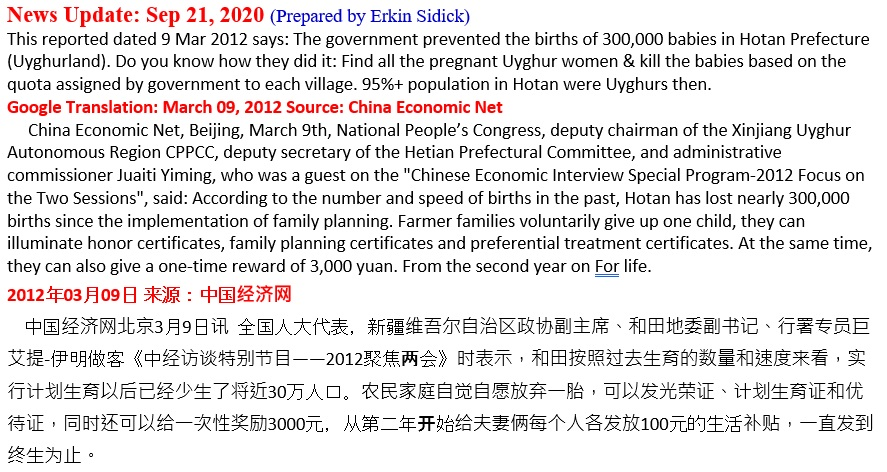 BREAKING: This 2012 report says: Government prevented the births of 300,000 babies in Hotan (Uyghurland). Guess how they did it: Find all the pregnant Uyghur women & kill the babies based on quota assigned by government to each village. 95%+ population in Hotan were Uyghurs then. https://t.co/kpevN9QuMl
