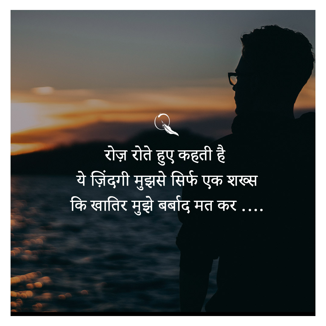 Visit & Follow : @quotolic_    #shair #shayaris #ghazal #gulzar #urdupoetry #quotes #lovequotes #lifequotes #shayar #poetry #loveshayari #adipurush #prabhash #tanhaji #loveshayari #2lineshayari #urdu #urdupoetry #काव्य_कृति #गुलज़ार #काव्य https://t.co/EJRd5Awg2t