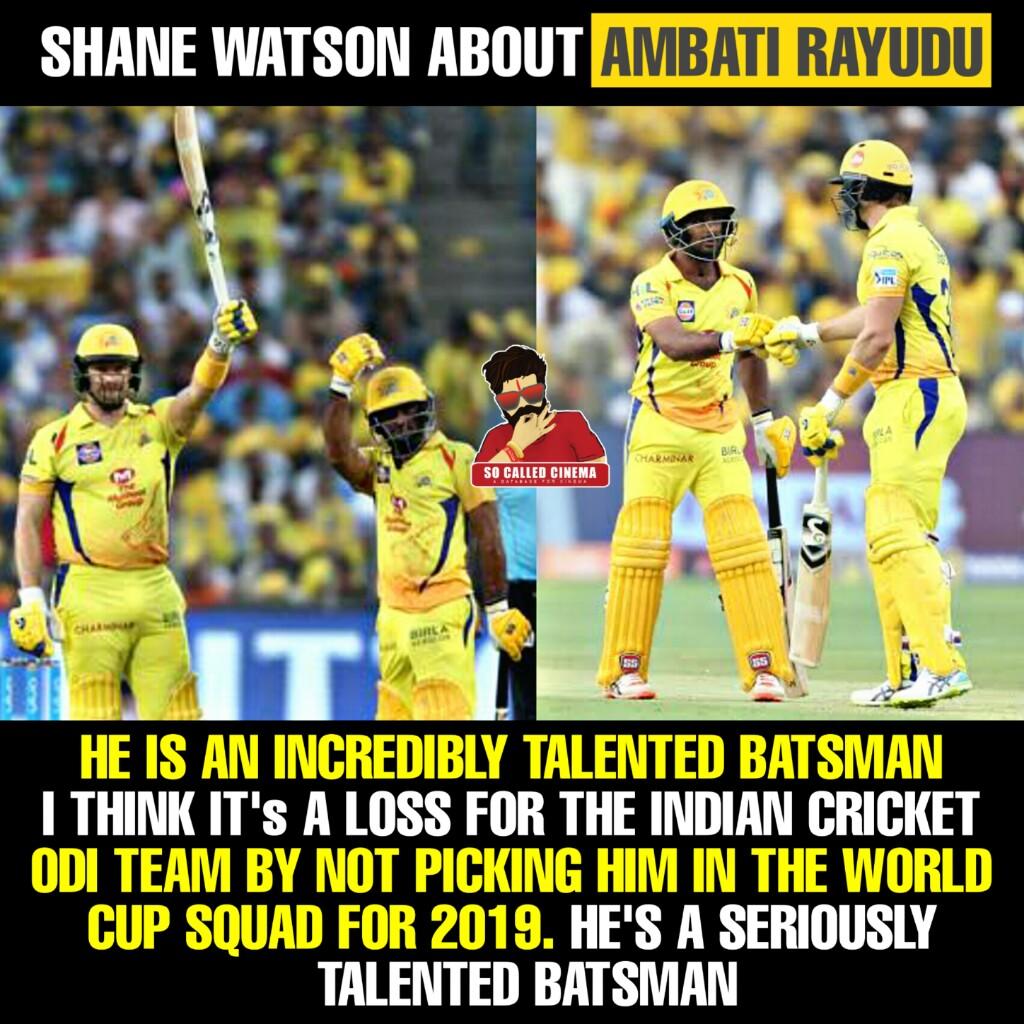 #ShaneWatson #AmbatiRayudu #IPL2020 #CSK #Cricket #SoCalledCinema https://t.co/VOUc9JqYcf