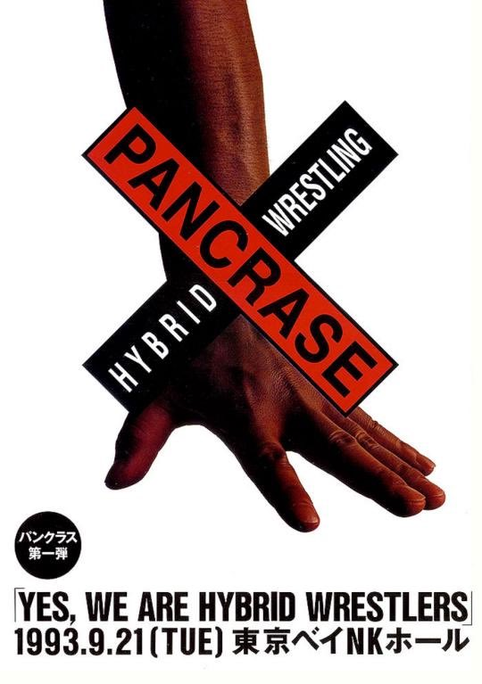 Sep21.1993  Less than two months before the creation of the UFC,  the first ever Pancrase event is held in Urayasu, Japan https://t.co/wi5GxB2e8b