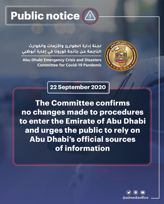 مكتب أبوظبي الإعلامي No Twitter The Abu Dhabi Emergency Crisis Disasters Committee For The Covid 19 Pandemic Confirms No Changes Made To Procedures To Enter And Exit The Emirate And Urges The