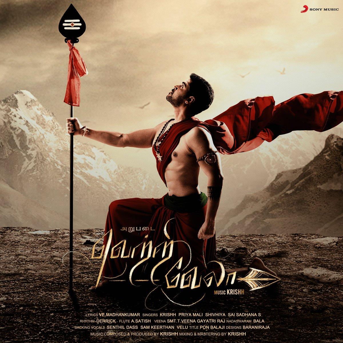 Here's #Vetrivela a devotional album of my good friend, actor, singer, music composer @krishoffl on @SonyMusicSouth  https://t.co/oDXk2BIaHc  Congratulations! @kavingarmadhan @thisispriyamali @sirajkhan_skp  @barani_offl  @balaji_indian #வெற்றிவேலா https://t.co/1U80dM4oqN