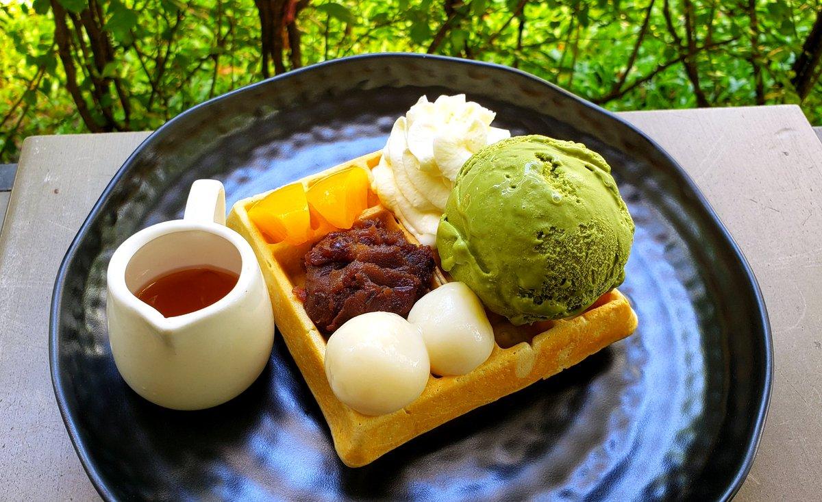 🍨  #抹茶アイス #ワッフル #庭園 #カフェ #バンコク #matchaicecream #waffles #Garden #cafe #bangkok #抹茶冰淇淋 #华府饼干 #庭园 #咖啡馆 #曼谷 https://t.co/CP4ls9D5Ot