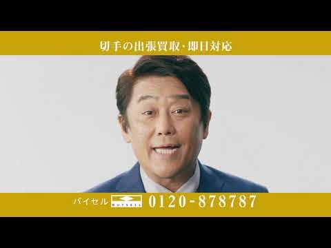 TOKIO山口が復帰できなくて坂上忍が芸能界で仕事できてる理屈がよくわからない https://t.co/JXB8EPPCwG