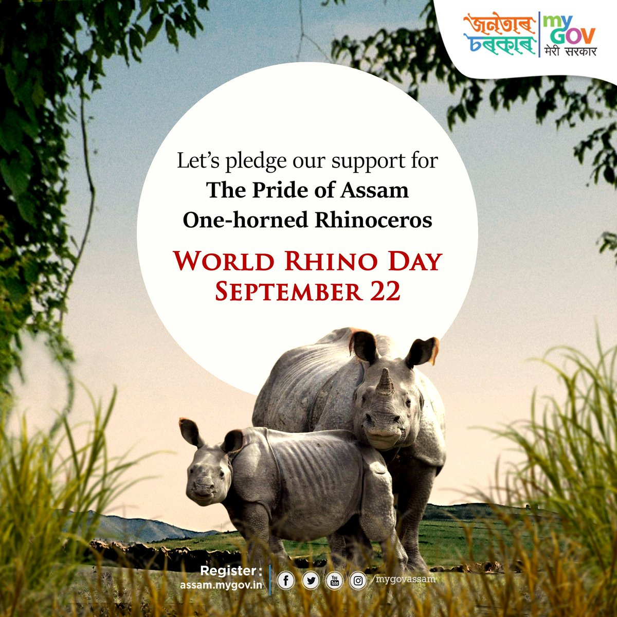 The one-horned rhinoceros constitutes a remarkable part of the identity of Assam. On #WorldRhinoDay, let's support the cause of conservation of the majestic animal. https://t.co/HyYFnlXbbm