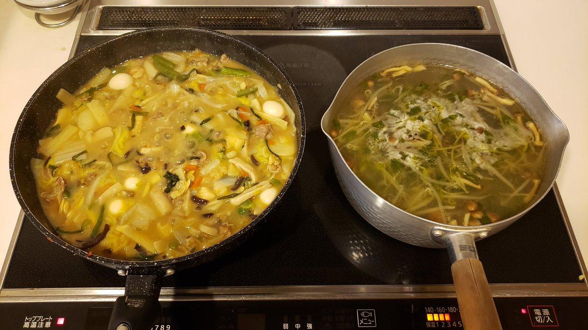 今日は3月以来久しぶりにタイヘイさんの食材を止めてスーパーで買い出し手作りのメニューを作ったよ具沢山中華丼と具沢山中華スープを作りました入居者さん皆んな沢山食べてくれた!嬉しいよぉー