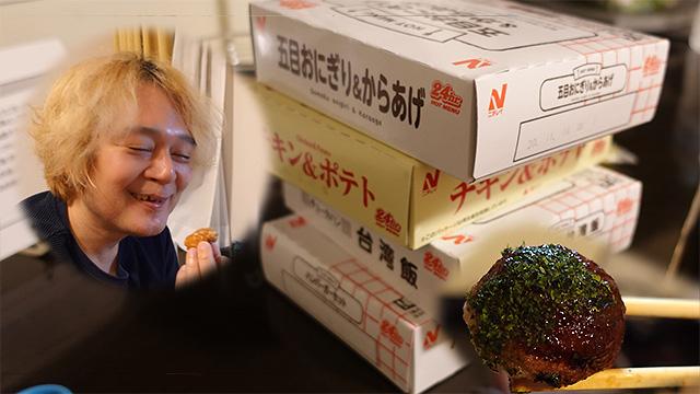 自動販売機のホットスナックを食べるためだけにホテルに泊まる :: デイリーポータルZ1971年東京生まれ。デイリーポータルZウェブマスター。主にインターネットと新宿区で活動。 編著書は「死ぬかと思った」(アスペクト)など。イカの沖漬けが世界…