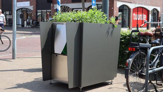 【水と肥料を生成】オランダに立ち小便から植物を育てる路上プランターが登場市に合計12基を設置した結果、立ち小便の発生件数が50%減少したという。環境面での利点もあるとのこと。