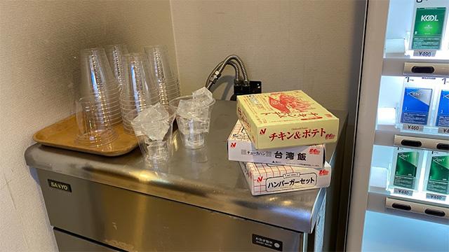 最高に贅沢で最高に自由な旅の記録です。---自動販売機のホットスナックを食べるためだけにホテルに泊まる  #DPZ