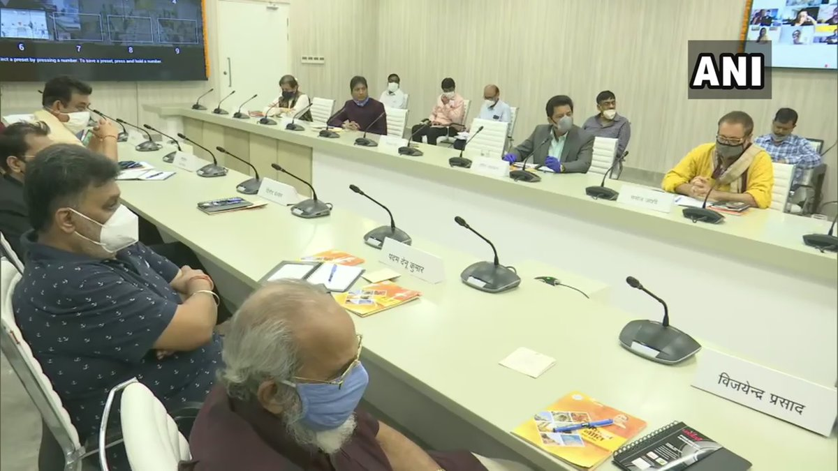 CM Yogi Adityanath holds a meeting with representatives of Bollywood fraternity over Film City in the state; 1000 acres of land identified for the project.