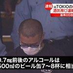 元TOKIOの山口達也氏、バイクで酒気帯び運転し逮捕されてしまう・・・