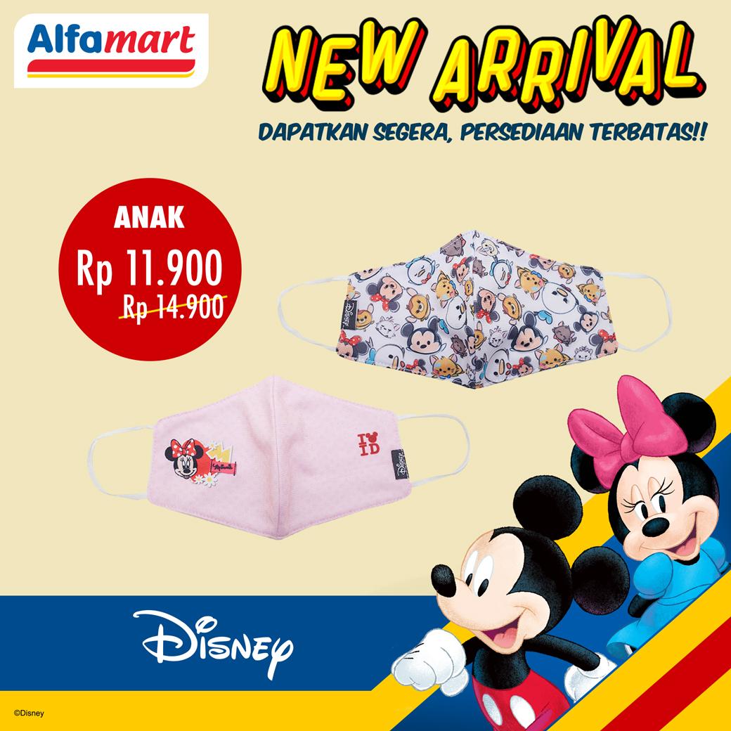 Masker Anak Disney Alfamart - MESKARI