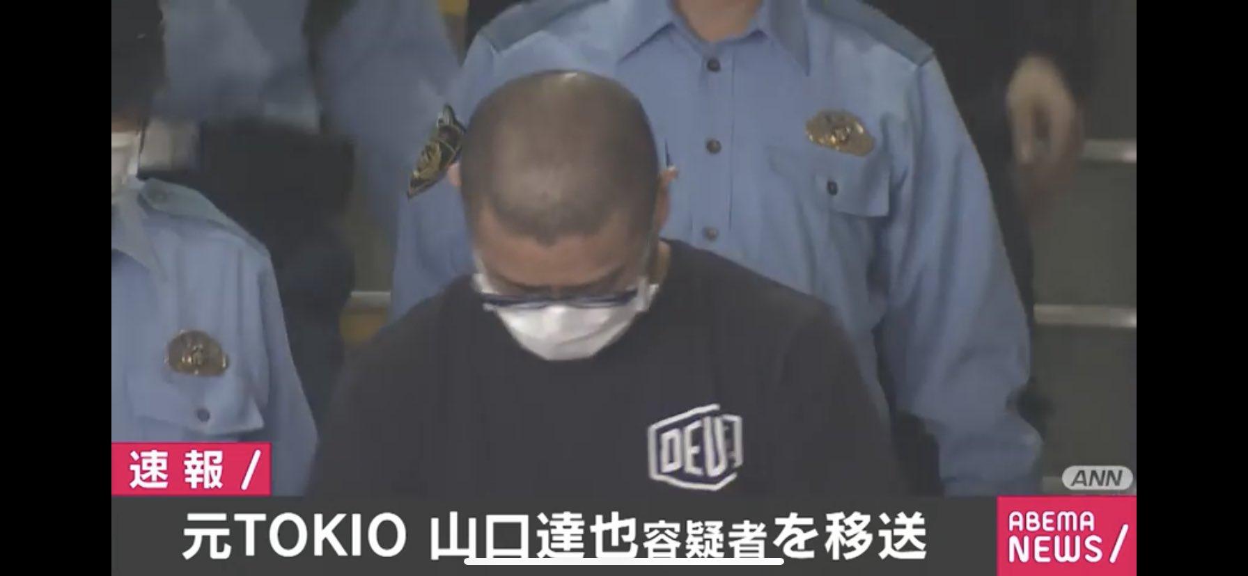 画像,よりによってなんちゅーTシャツ着てるんだ#山口達也#山口メンバー #TOKIO https://t.co/zH61D6VX8N…