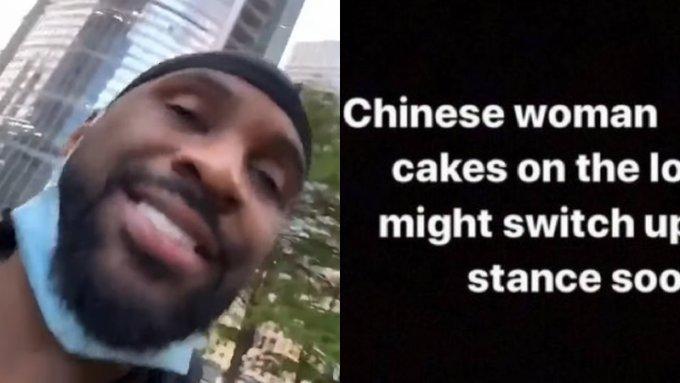 【影片】正式回應!Lawson否認自己侮辱中國女性:那位女性的身材很好,這是對她的誇獎!