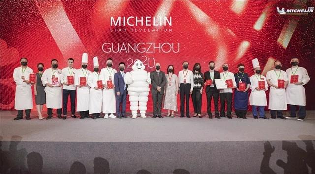 The #Michelin Guide #Guangzhou 2020 was released in Guangzhou today. Two restaurants received two Michelin stars each, and 10 restaurants earned one Michelin star each, taking the total number of starred restaurants in the city to 12, up from 11 last year. https://t.co/LYjI4dllvz