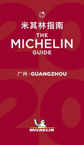#excellence #foodandbeverage #michelin #guidamichelin #michelinguideguangzhou New Michelin Stars in the MICHELIN Guide Guangzhou 2020 - An Encouraging Boost to the Hospitality Industry Recovery https://t.co/vfknYZFndM https://t.co/vyl0LOnZE9