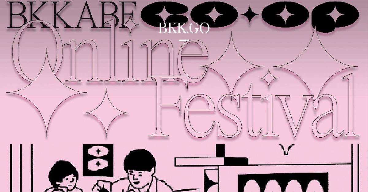 การกลับมาอีกครั้งของ 'BKKABF CO-OP Online Festival' พร้อมด้วยประสบการณ์ใหม่และแรงบันดาลใจให้เหล่านักอ่านได้สัมผัสสิ่งพิมพ์ในรูปแบบออนไลน์ตลอดเดือนกันยายนนี้ https://t.co/XaVSWsgse0 #bkkmenu #bkkmenuhopping #BKKABFCOOPOnlineFestival #Shopping https://t.co/EiAqZhNoAR
