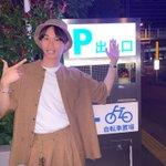 Image for the Tweet beginning: 「出口に出口たかし」episode 10  #出口に出口たかし #シリーズ #流行るよ #出口