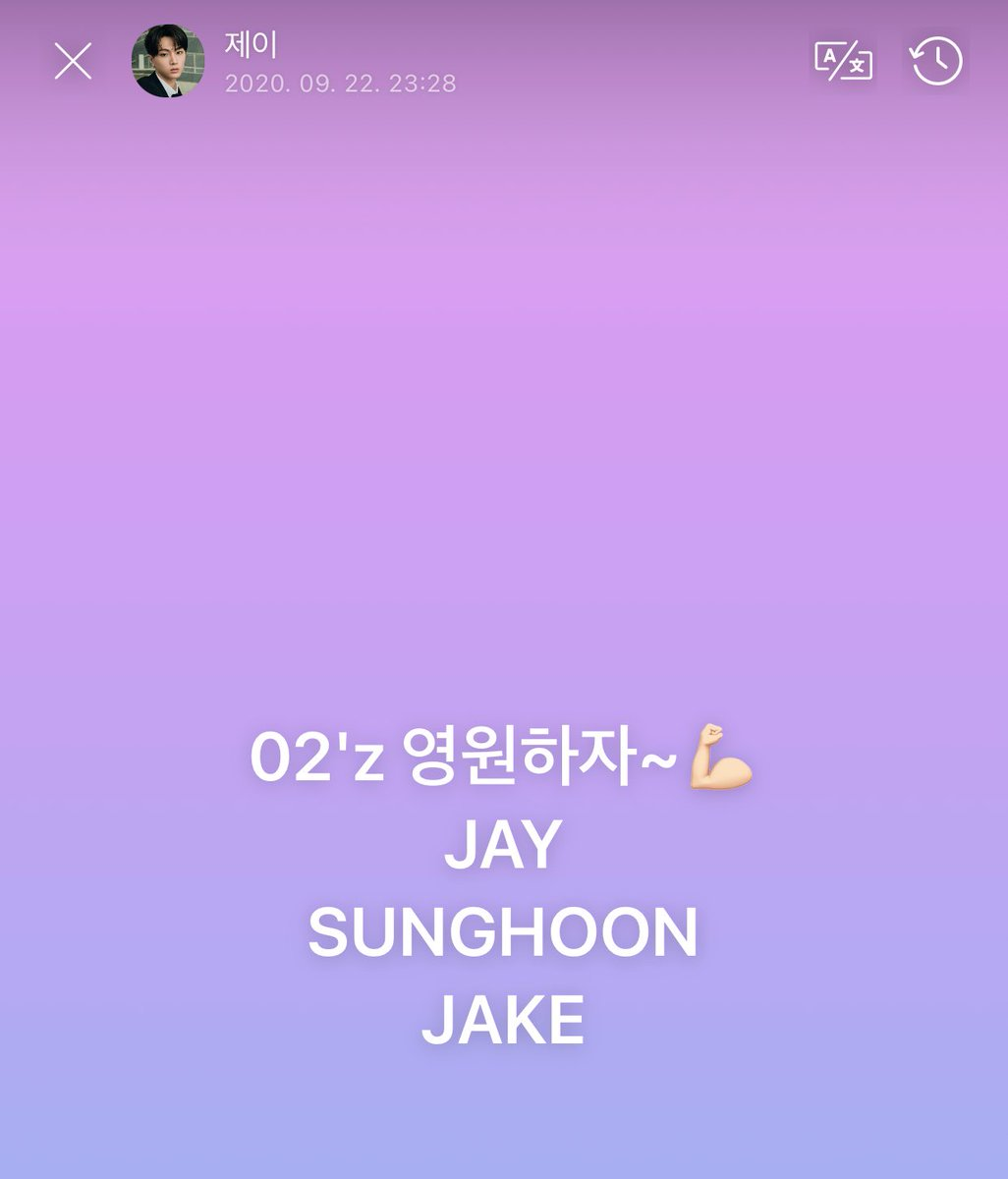 [ #제이's Moment ] 200923  #JAY: 02'z lets be together forever~💪 JAY SUNGHOON JAKE  @ENHYPEN_members #ENHYPEN #엔하이픈 https://t.co/OOcog8nhZm