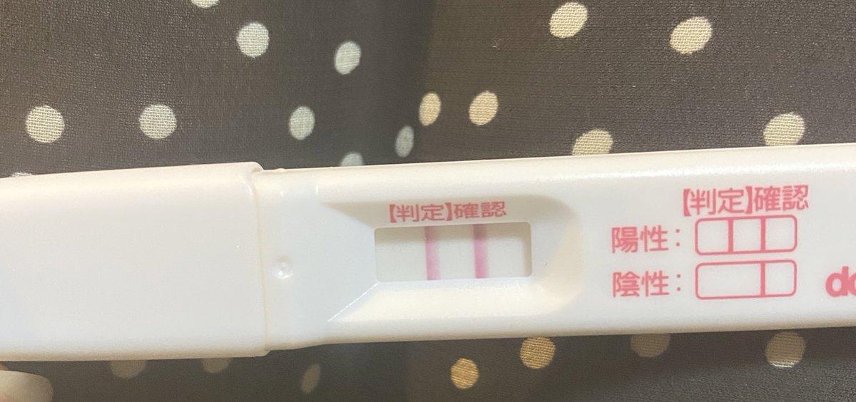 最短 妊娠検査薬 フライング