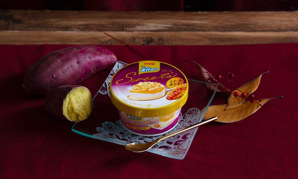 「明治 エッセル スーパーカップSweet's スイートポテト」チーズが隠し味の濃厚さつまいも -