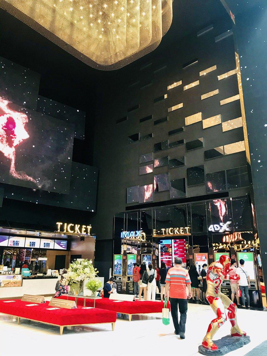 test ツイッターメディア - 週末アップしそびれた写真。 アイコンサイアムの映画館。(中に入ったわけでなく、入口を見ただけ。)  バンコク中心部の映画館って凄くゴージャスな造りのところも多い。カップルシートはタイにいるうちに一度試してみたい。 https://t.co/sxC7Kakf5v