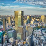 Image for the Tweet beginning: Good morning from #Tokyo. We're