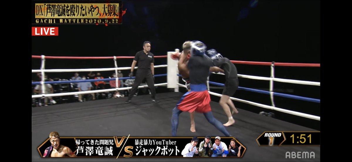 芦沢 竜 誠 abema