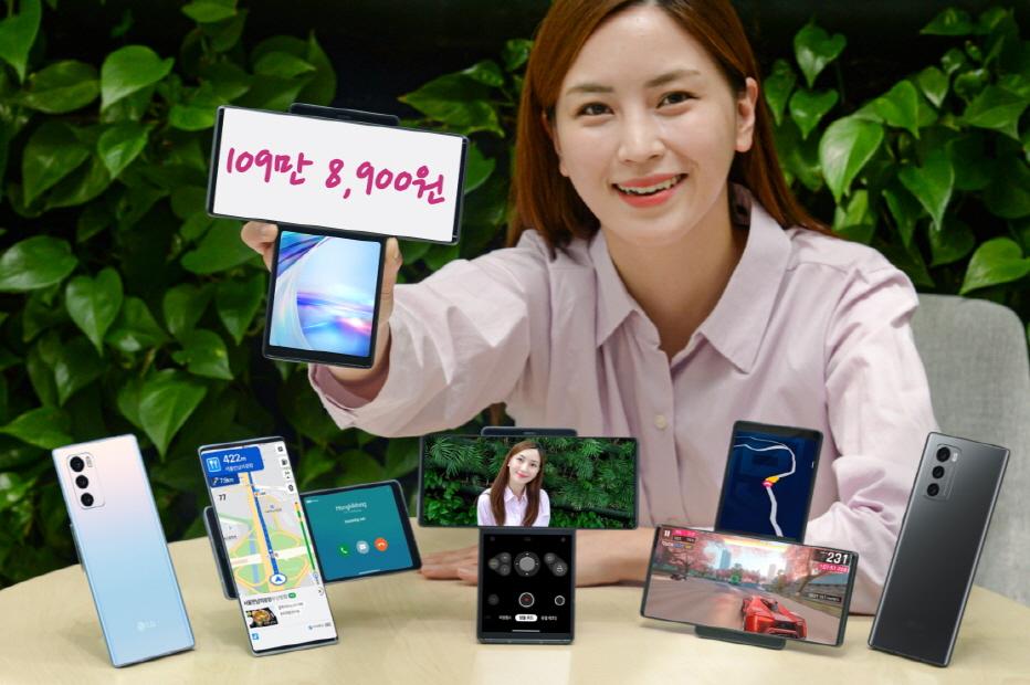 LG전자, LG 윙(LG WING) 고객을 위한 혁신제안, '109만 8,900원'