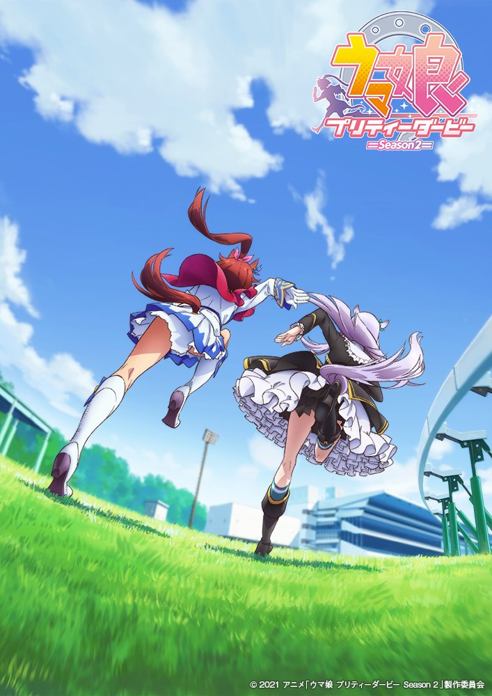 Uma Musume Pretty Derby TV Anime Gets Season 2, Premiere 2021