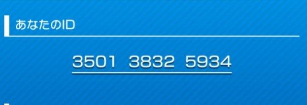 test ツイッターメディア - 【お知らせ】 マリオカートツアーのフレンドコード載せておきますので、下記より登録お願いします。 #マリオカートツアー #フレンド募集中 https://t.co/IYotvZzlxX