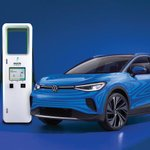 Image for the Tweet beginning: 2021 Volkswagen ID.4 to come