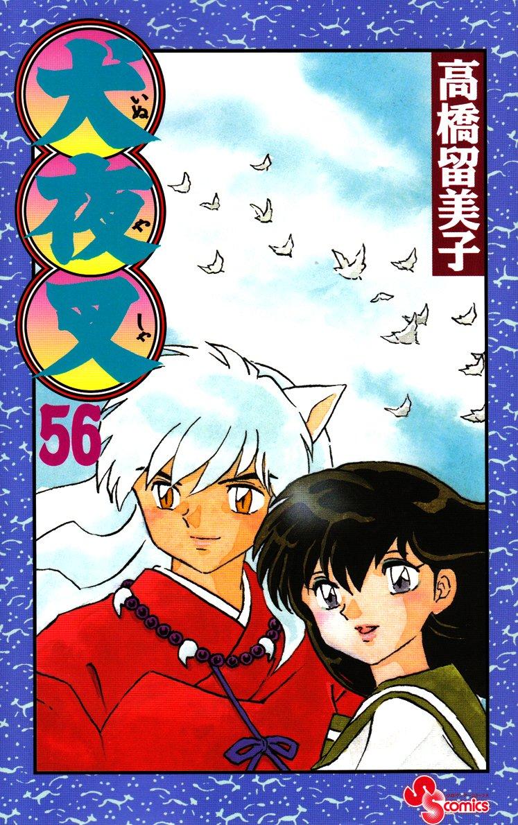 """Se confirmó que el manga escrito e ilustrado por Rumiko Takahashi, """"Inuyasha"""", ha superado 50 millones de copias en circulación acumuladas en los 56 volúmenes recopilatorios de la obra. https://t.co/rP7T9cs2IU"""