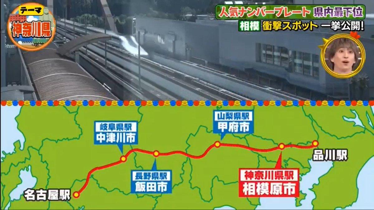 【画像】テレビ番組スタッフ、とんでもないガバガバ地図を披露
