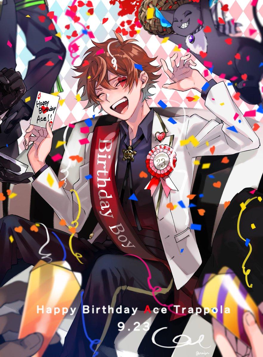 #エース・トラッポラ誕生祭2020#エースちゃんの成長記録 エースくんお誕生日おめでと〜〜!!!健やかに育ってくれ!!!